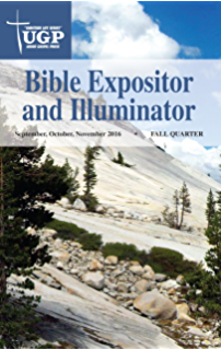 Bible expositor and illuminator kindle edition by union gospel bible expositor and illuminator fandeluxe Images