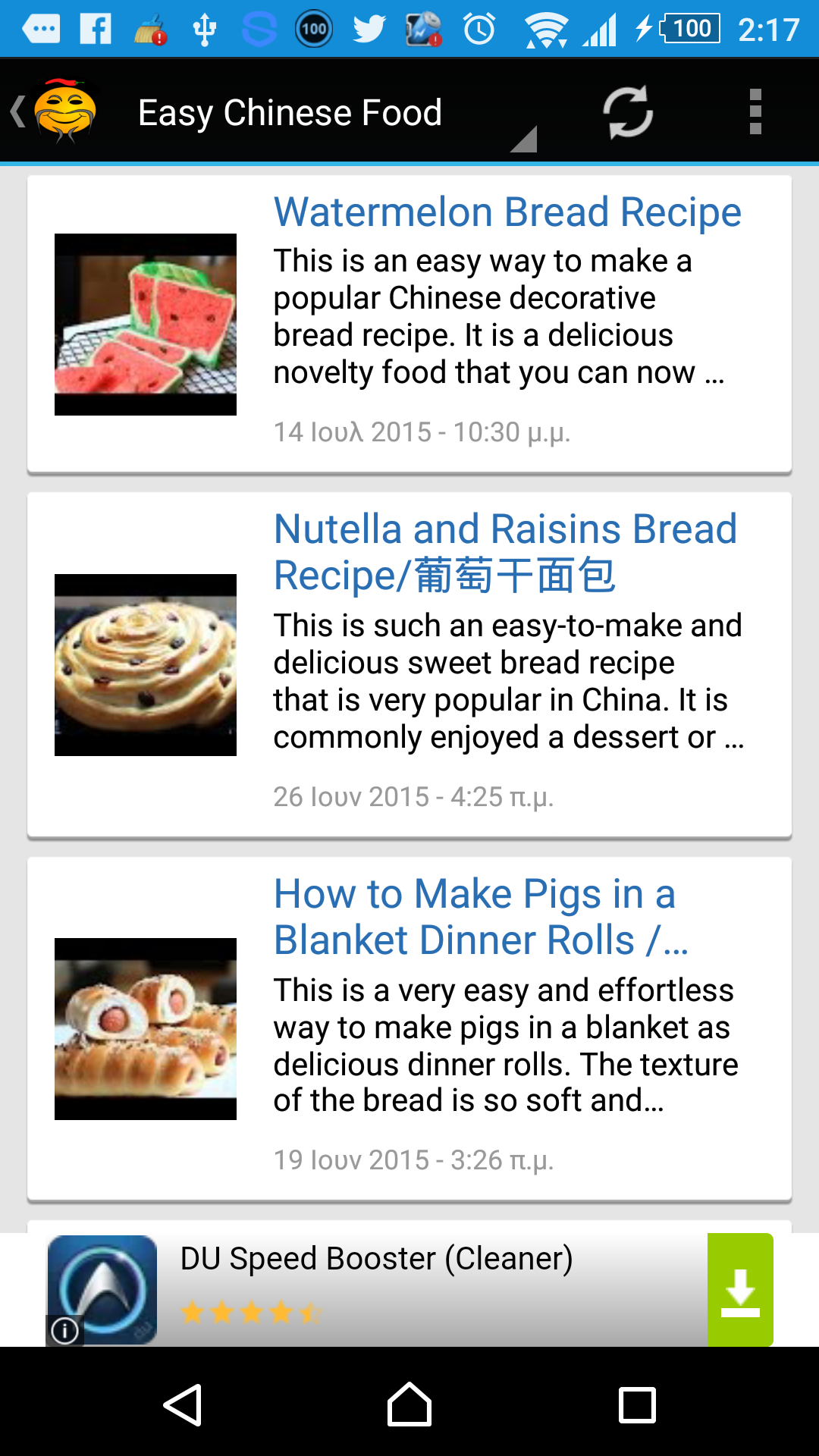 Amazon Com Chinese Recipes Videos Appstore For Android