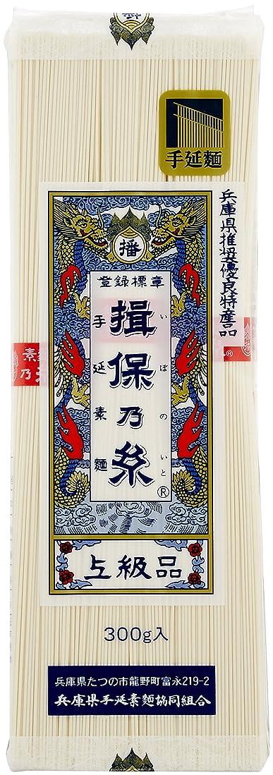 輸血バナナモス揖保乃糸素麺 特級品 50g×20束