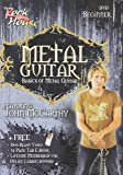 Metal Guitar Modern, Speed & Shred -Beginner