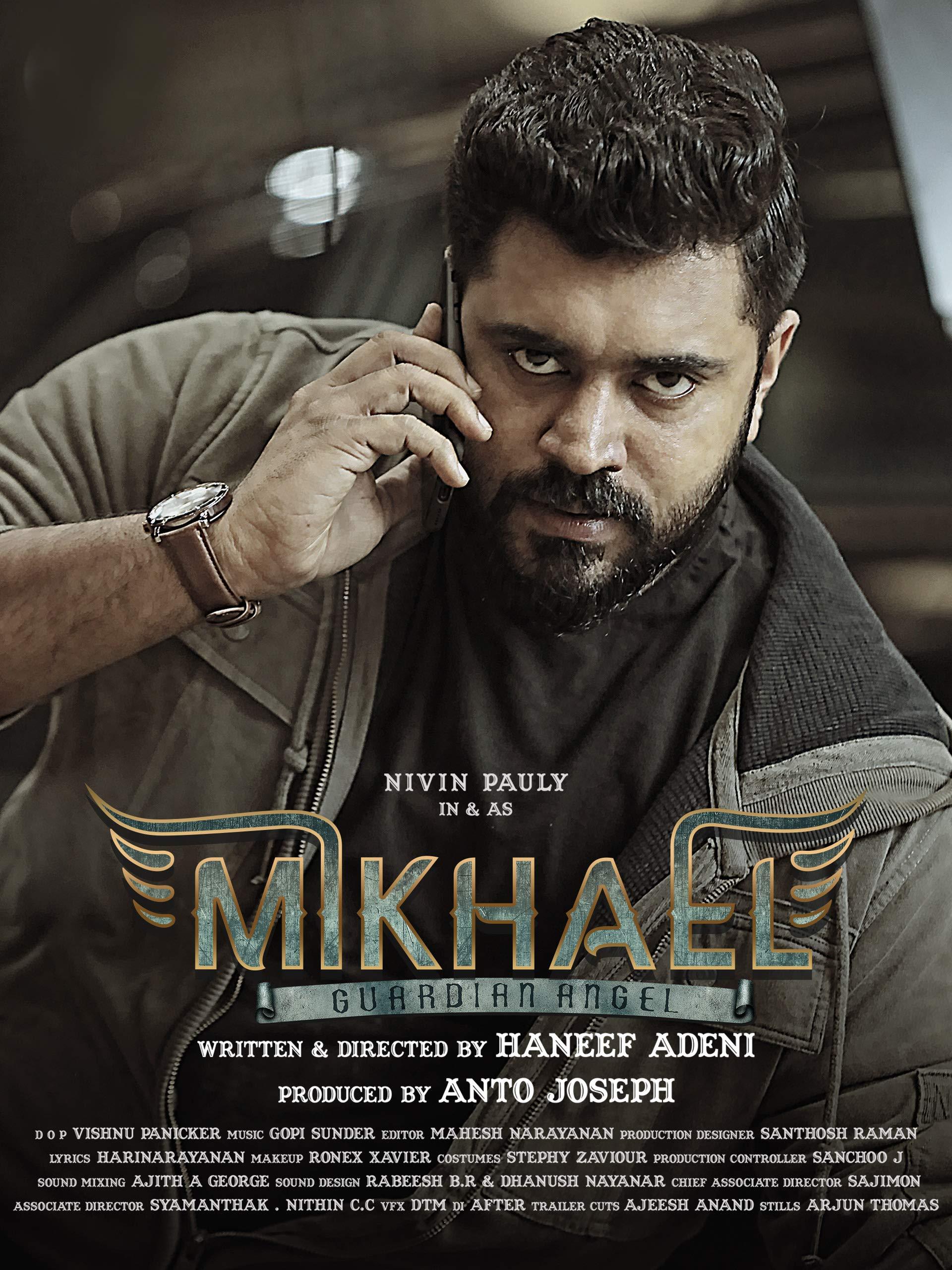 Mikhael on Amazon Prime Video UK