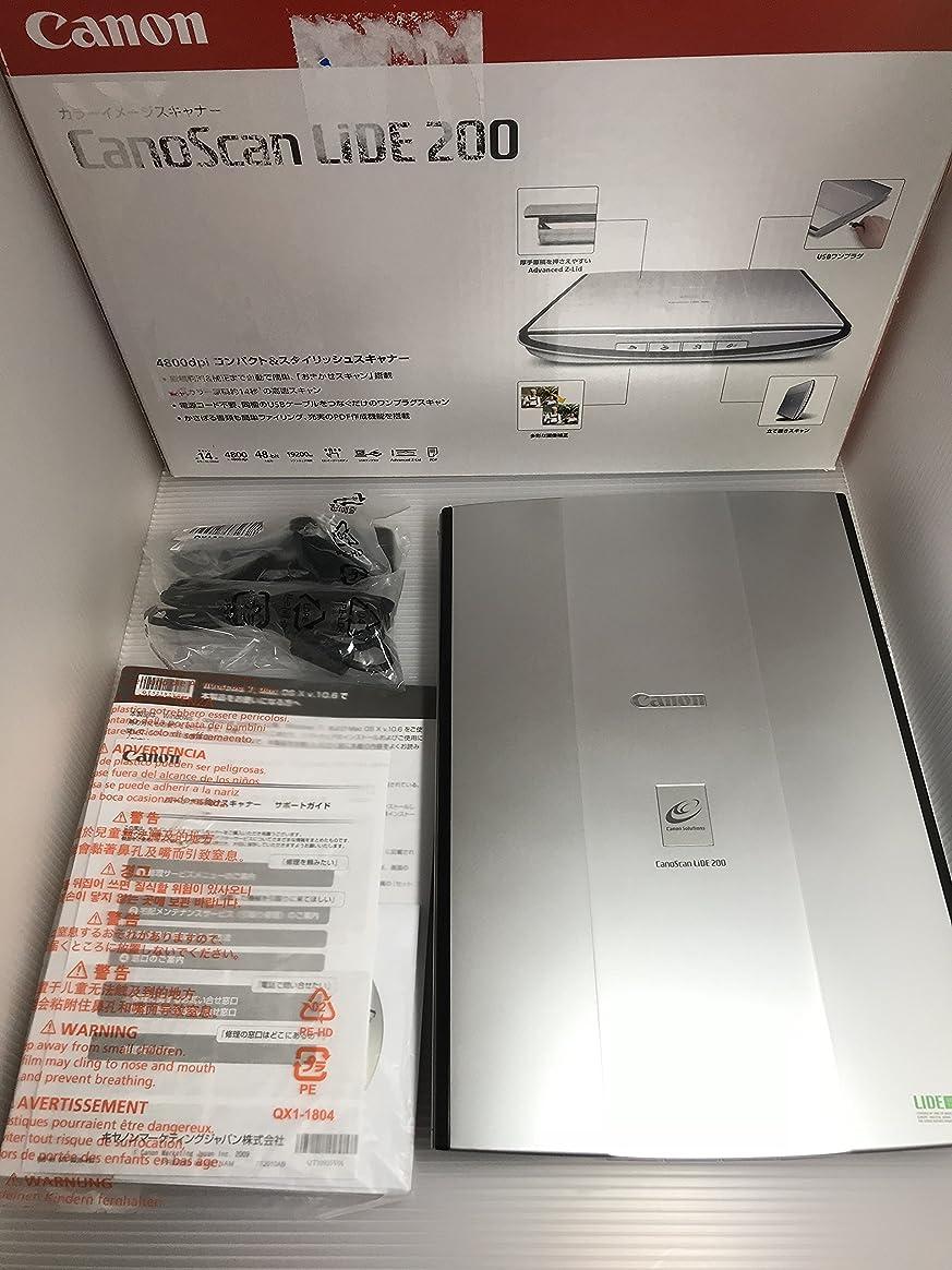 レイア晩餐純度サンワダイレクト フラットベッドスキャナ ブックスキャナ A4 1200dpi 自炊 非破壊 CCDセンサー 400-SCN033
