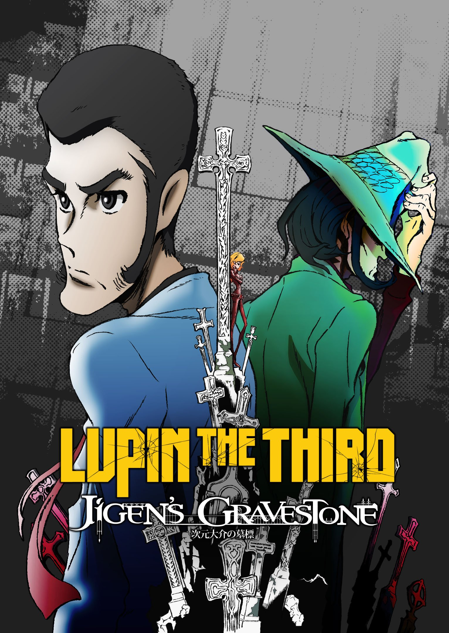 DVD : Lupin the 3rd: Jigen\'s Gravestone - Lupin The 3rd: Jigen's Gravestone (DVD)