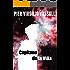 Capitano de la Viña (Il canto della corvetta Vol. 1)
