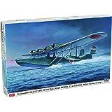 ハセガワ 1/72 九七式大型飛行艇23型 電探装備機 第901航空隊 02048