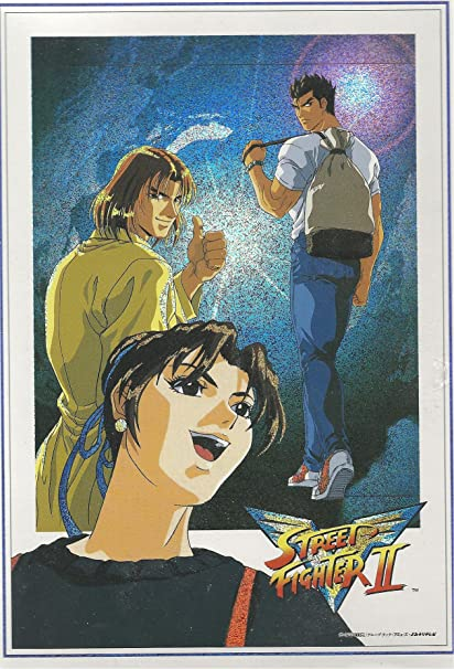 Amazon Com Street Fighter Ii Holographic Jigsaw Puzzle