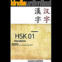 HSK 01 Mandarim: Aprenda a escrever as 150 palavras do HSK 01
