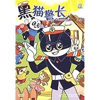 黑猫警长(1DVD)