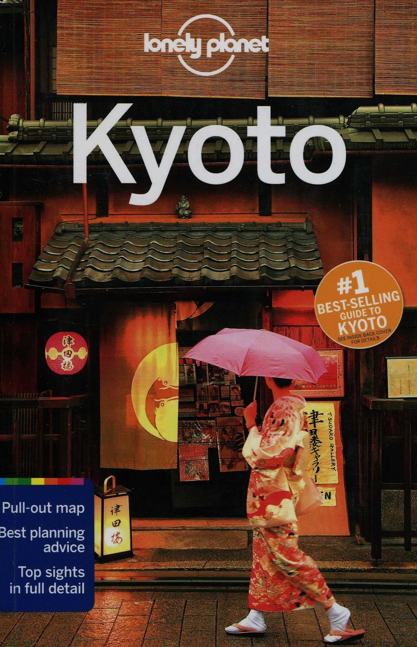 Lonely Planet Kyoto (travel Guide): Lonely Planet, Chris Rowthorn:  9781742209951: Amazon: Books
