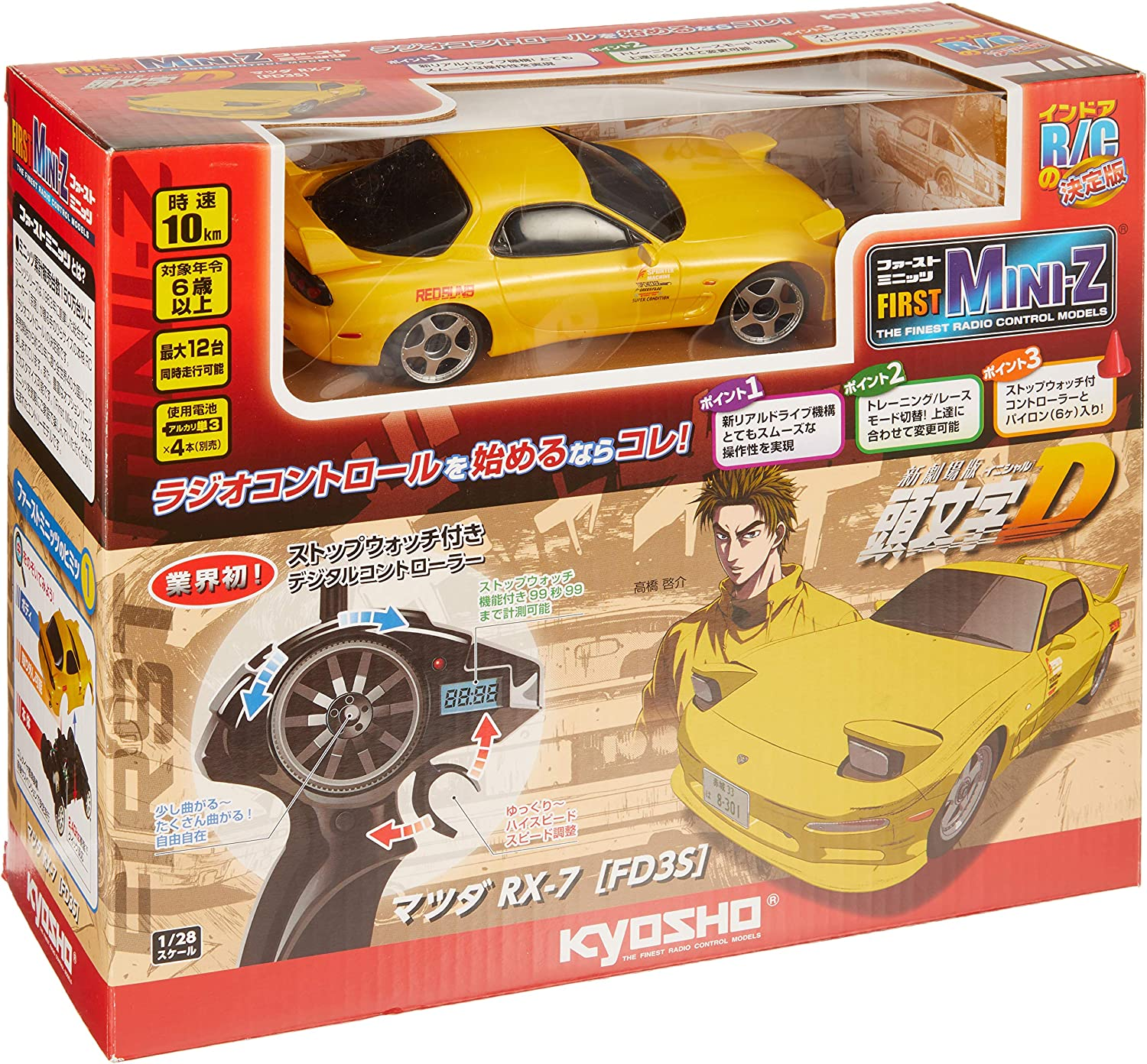 Initial D Kyosho Radio Control Electric Touring Car First Mini-Z 頭文字D T