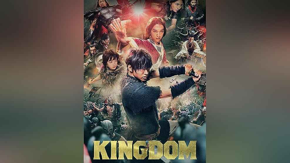 KINGDOM - The Movie (Original Japanese Version)