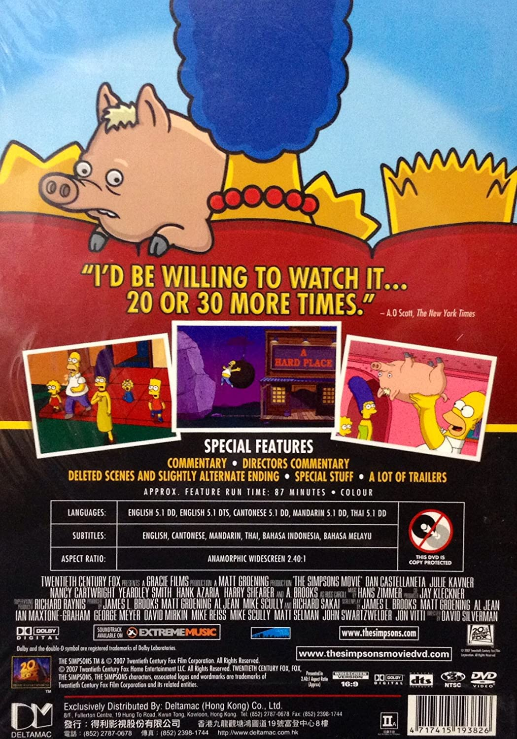 Amazon Com The Simpsons Movie Imported From Hong Kong Movies Tv