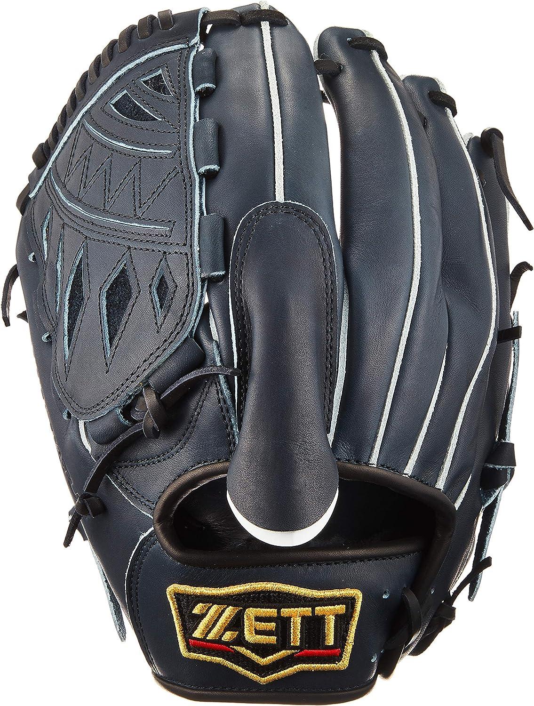 ゼット ZETT 硬式グローブ グラブ プロステイタス 投手用 BPROG410 ナイトブラック(1900N) 右投用(LH)