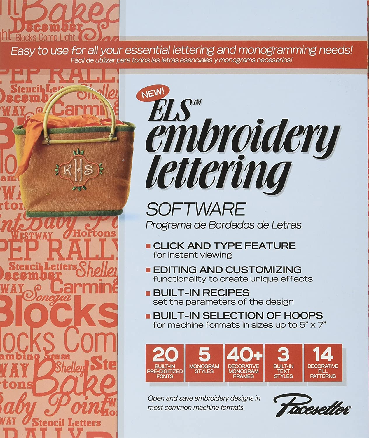 Amazon Brother Els Embroidery Lettering Monogramming Software