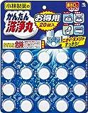 小林製薬のかんたん洗浄丸 キッチン・洗面台・トイレ・お風呂の排水口のパイプ洗浄 お徳用20錠