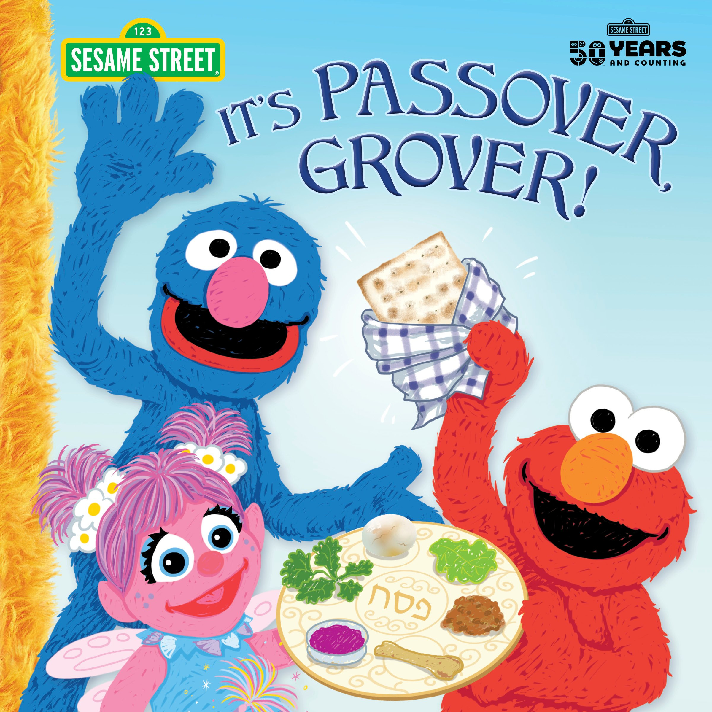 It's Passover Grover! (Sesame Street) (Pictureback(R)) (English Edition)