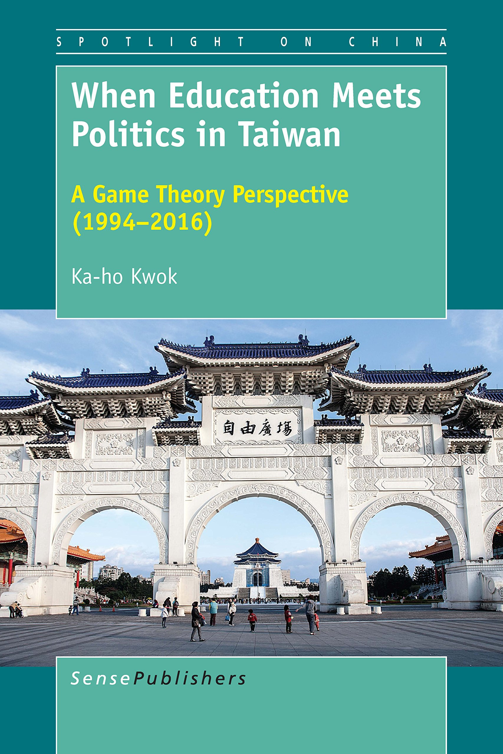 When Education Meets Politics in Taiwan (Spotlight on China