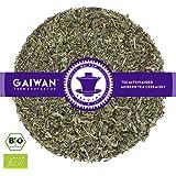 """No. 1100: Organic Herbal Tea Loose Leaf """"Nana Mint"""" - 100 g (3.5 oz) - GAIWAN® Germany - Nana Mint from Egypt"""
