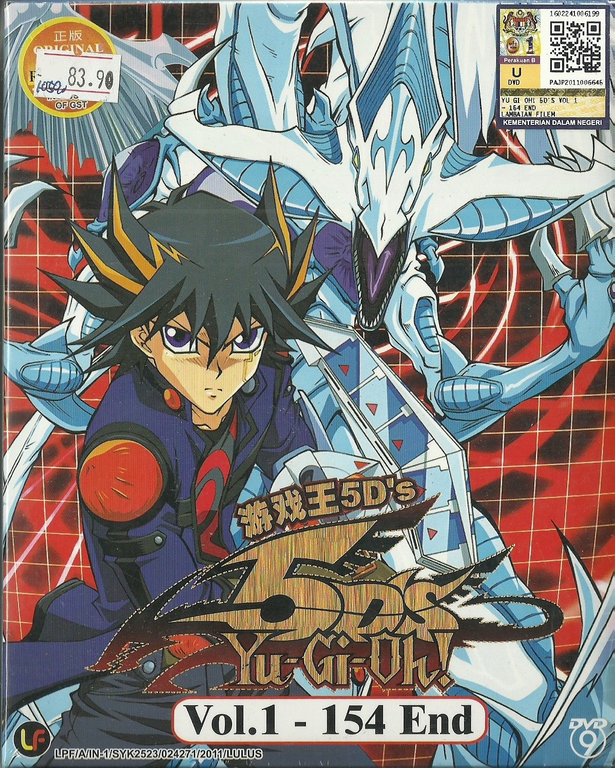 Yu gi oh 5ds complete anime tv series dvd box set 1 154 episodes amazon co uk katsumi ono dvd blu ray