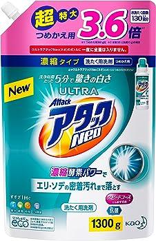 ウルトラアタックNeo 洗濯洗剤 濃縮液体 詰替用 1300g(3.6倍分)