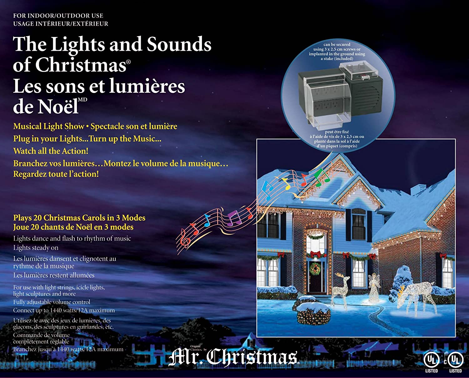 amazoncom outdoor lights and sounds of christmas home kitchen