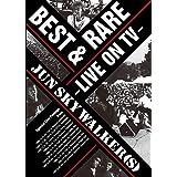 BEST&RARE~LIVR ON TV~ [DVD]