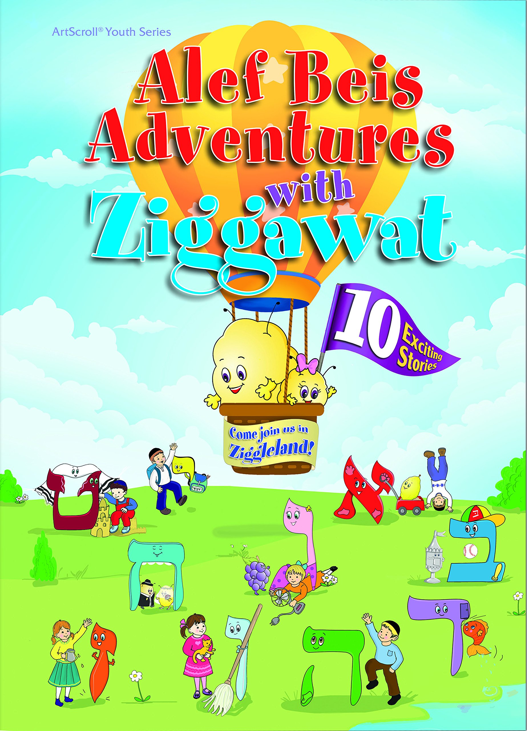 Download Alef Beis Adventures With Ziggawat pdf epub