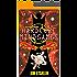 Hardcore Mindgames (Hardcore Station Book 0)