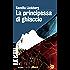 La principessa di ghiaccio: La prima indagine di Erica Falck e Patrik Hedström (Le indagini di Erica Falck e Patrik Hedström)