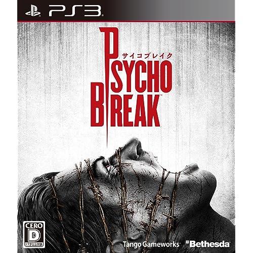 ソニー・インタラクティブエンタテインメントのThe Last of Usは、PS3用のサバイバルゲーム。  謎の寄生菌によりアメリカ合衆国が崩壊した、20年後の世界が舞台になっている。物資をめぐる生存者同士の争いの中、あなたは生き残ることができるか。