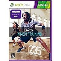Nike+ Kinect Training[Import Japonais]