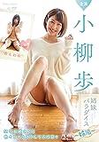 姉妹パラダイス 姉編 Aircontrol [DVD]