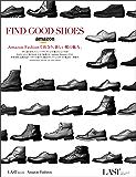 LAST issue09 別冊付録 Amazon Fashionで出合う、新しい靴の魅力。