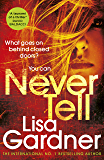 Never Tell (Detective D.D. Warren)
