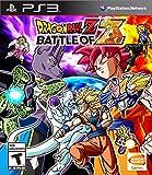 Dragon Ball Z Battle of Z (輸入版:北米) - PS3