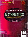 Self Help to C.B.S.E. Mathematics (Solutions of RD SHARMA) class 11 (Part-2)