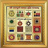 Heirloom Quality Shree Sampoorna Vyapar Vridhi Yantra Frame (Golden, 10.5 Inch)