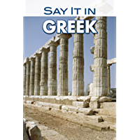 Say It in Greek (Modern) (Dover Language Guides Say It Series)
