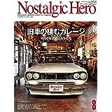Nostalgic Hero 2019年8月号[雑誌]