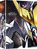 Mobile Suit Gundam: Iron-Blooded Orphans - Season One (Limited Edition Blu-ray/DVD Combo)