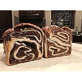 Bernice's Kosher Babka Duo GET 2 BABKAS FOR THE PRICE OF 1 !! (1 CHOCOLATE AND 1 CINNAMON)