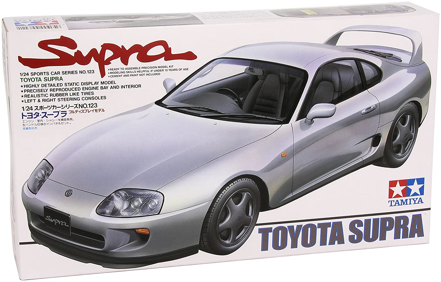 Amazon.com: Tamiya 1/24 Sports Car | Model Building Kits | No.123 TOYOTA  SUPRA 24123 [ Japanese Import ]: Toys U0026 Games