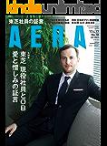 AERA4/17号
