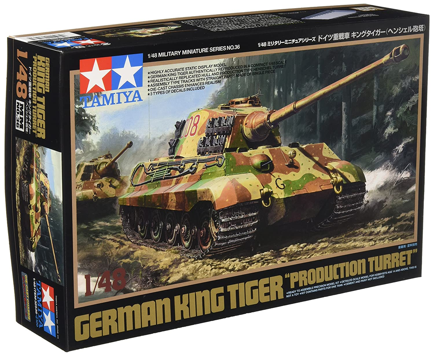 Tamiya 1/48 Military mini Ju series No.36 German Heavy Tank King Tiger (Henschel Turret) 32536 32536-000