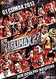 G1 CLIMAX 2013【DVD&Blu-ray】