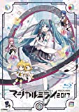 初音ミク「マジカルミライ 2017」 (Blu-ray通常盤)