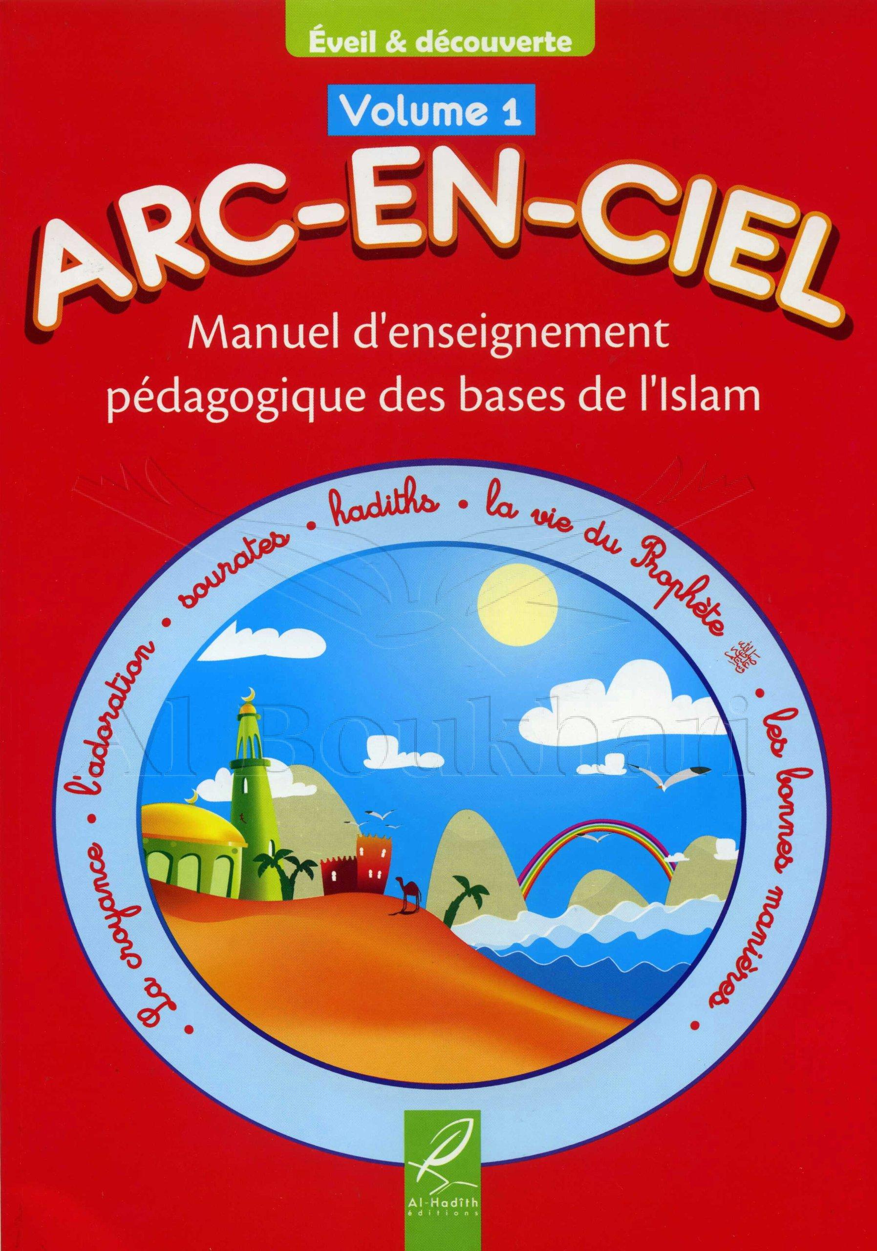 Amazon Fr Arc En Ciel Volume 1 6 A 7 Ans Manuel D