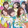 56th Single「サステナブル」<TypeC> 通常盤(オリジナル生写真+応募抽選ハガキ付)