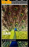 lenja (Galician Edition)