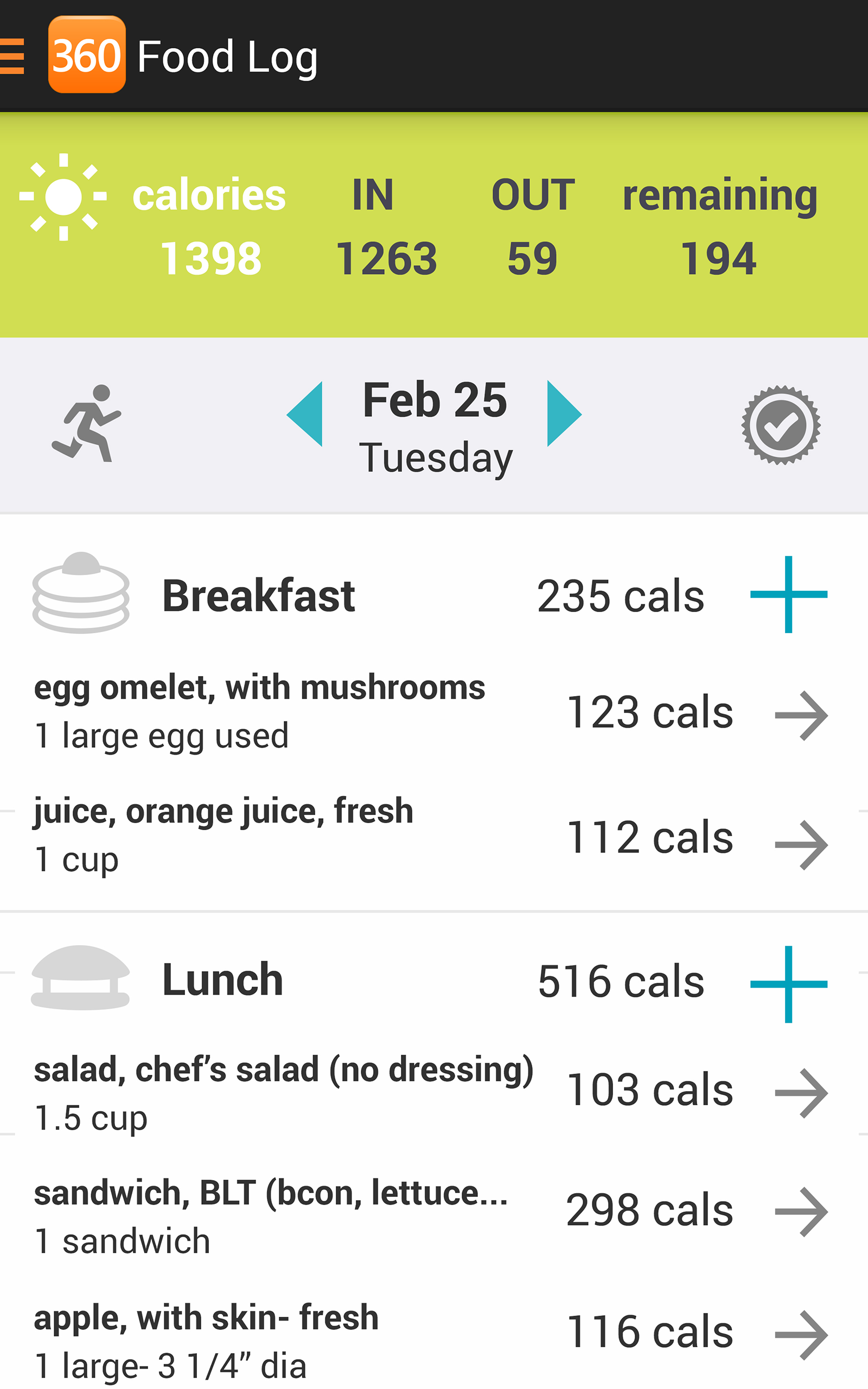 HealthWatch 360 for Nutrition and Health (Android and